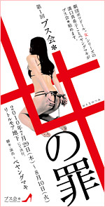 f:id:simokitazawa:20100812011218j:image