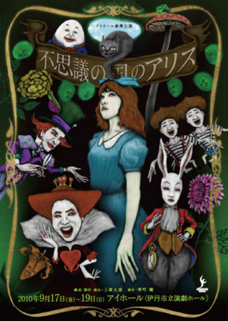 f:id:simokitazawa:20100922141158j:image