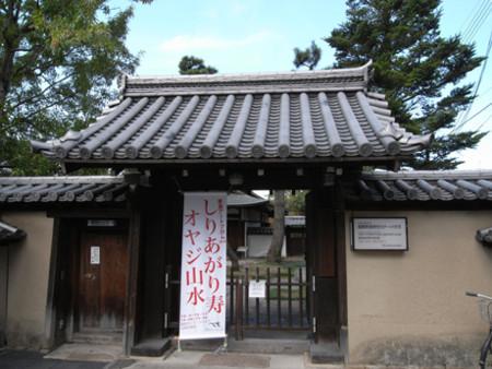 f:id:simokitazawa:20101002131518j:image