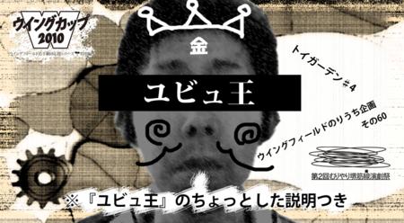 f:id:simokitazawa:20101008124027p:image