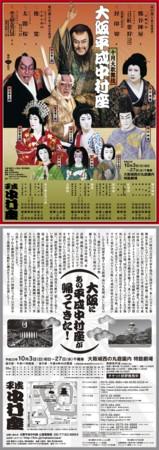 f:id:simokitazawa:20101012020951j:image