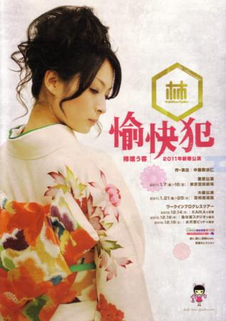 f:id:simokitazawa:20101113201036j:image