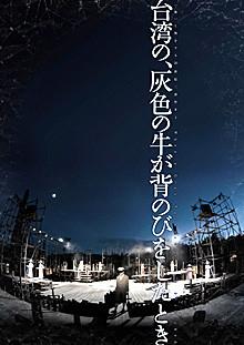 f:id:simokitazawa:20101211032301j:image