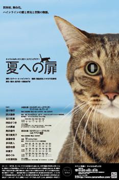 f:id:simokitazawa:20101222125119j:image