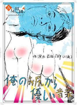 f:id:simokitazawa:20110217153623j:image