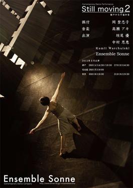 f:id:simokitazawa:20110329132635j:image