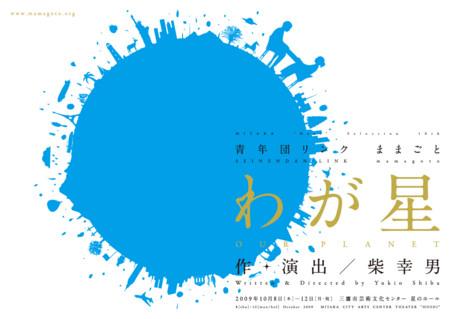 f:id:simokitazawa:20110529033846j:image