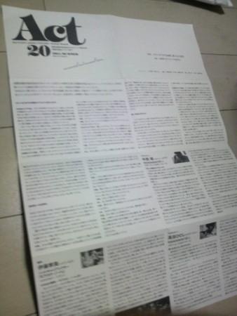 f:id:simokitazawa:20110907014800j:image