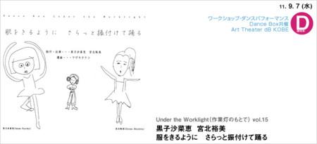 f:id:simokitazawa:20110909120248j:image