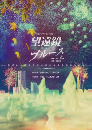 f:id:simokitazawa:20111126040110j:image