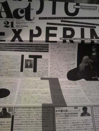 f:id:simokitazawa:20120221122130j:image
