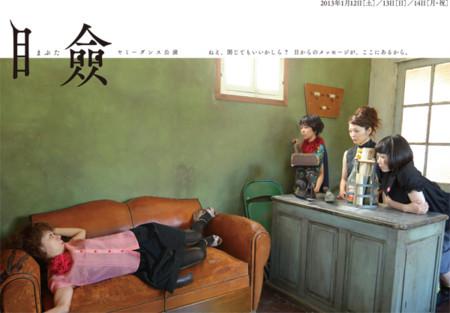 f:id:simokitazawa:20130128135702j:image