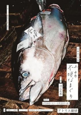 f:id:simokitazawa:20130128142523j:image:left