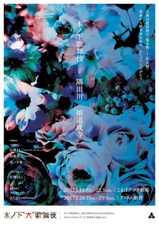 f:id:simokitazawa:20170120085909j:image
