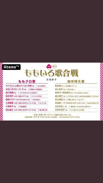 f:id:simokitazawa:20171231075025j:plain