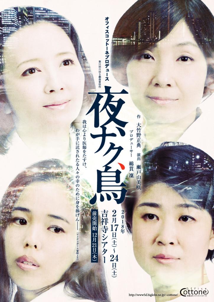 f:id:simokitazawa:20180223193137j:plain
