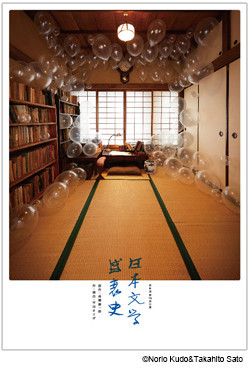 f:id:simokitazawa:20180325194839j:plain