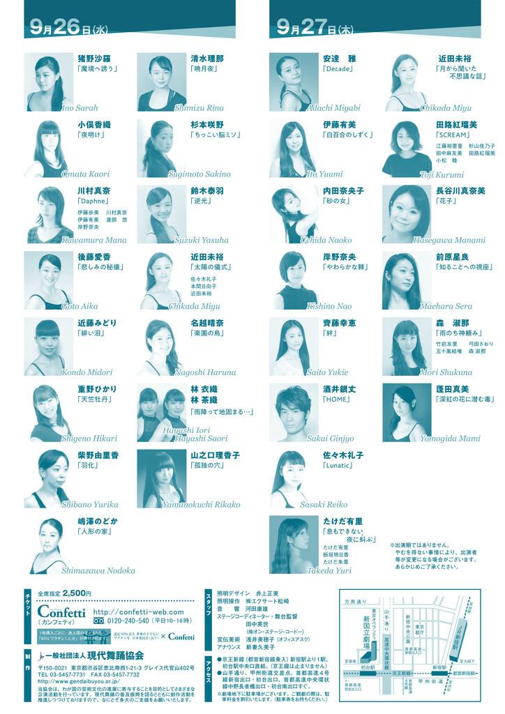 f:id:simokitazawa:20180717154555j:plain