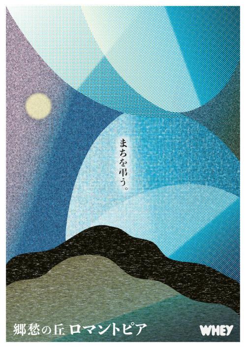 f:id:simokitazawa:20181212154442j:plain