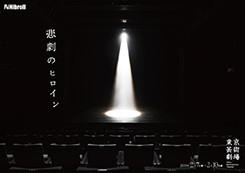 f:id:simokitazawa:20190214132102j:plain