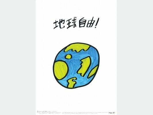 f:id:simokitazawa:20190306163504j:plain