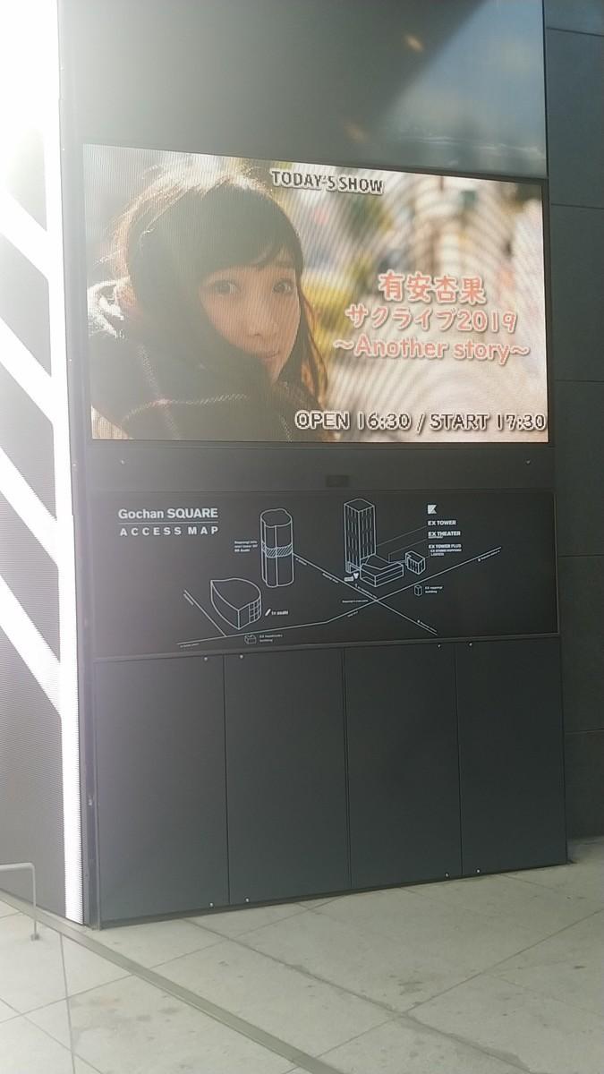 f:id:simokitazawa:20190324181352j:plain