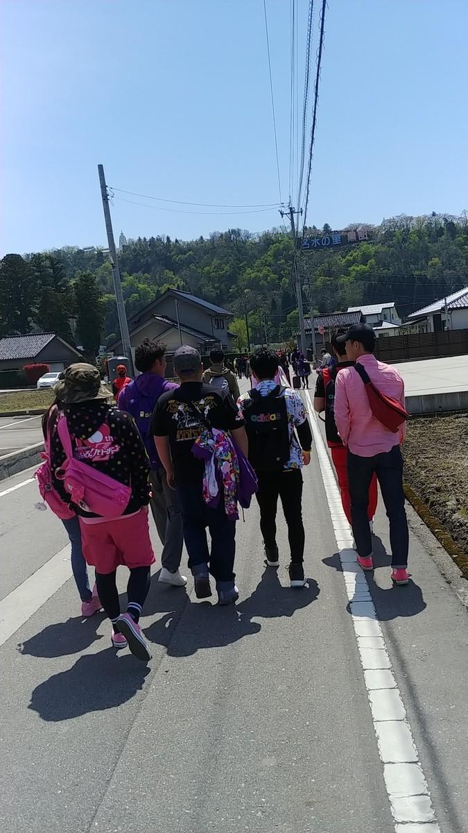 f:id:simokitazawa:20190425054128j:plain