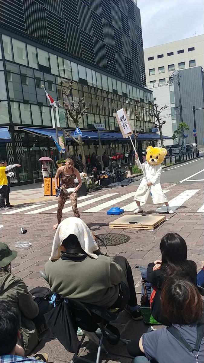 f:id:simokitazawa:20190510153932j:plain
