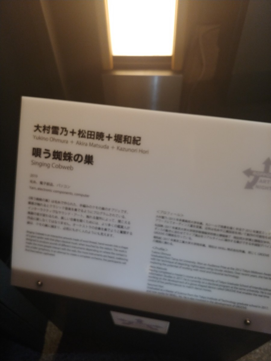 f:id:simokitazawa:20190525211153j:plain