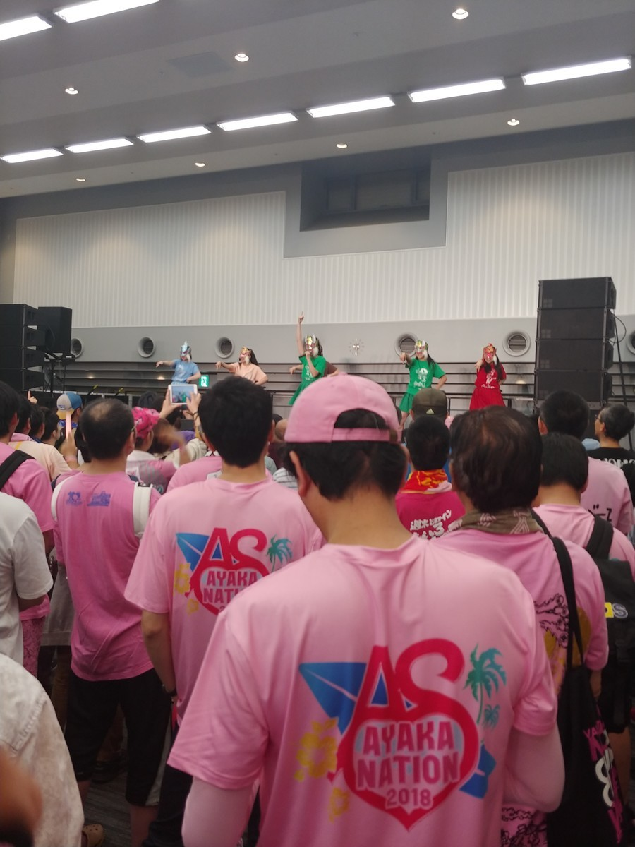 f:id:simokitazawa:20190623132618j:plain
