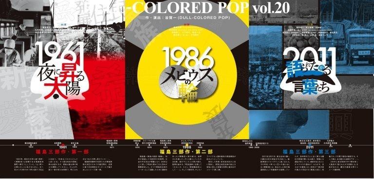 f:id:simokitazawa:20190828120348j:plain