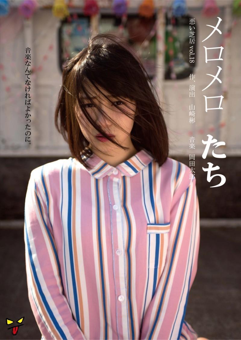 f:id:simokitazawa:20190908181707j:plain