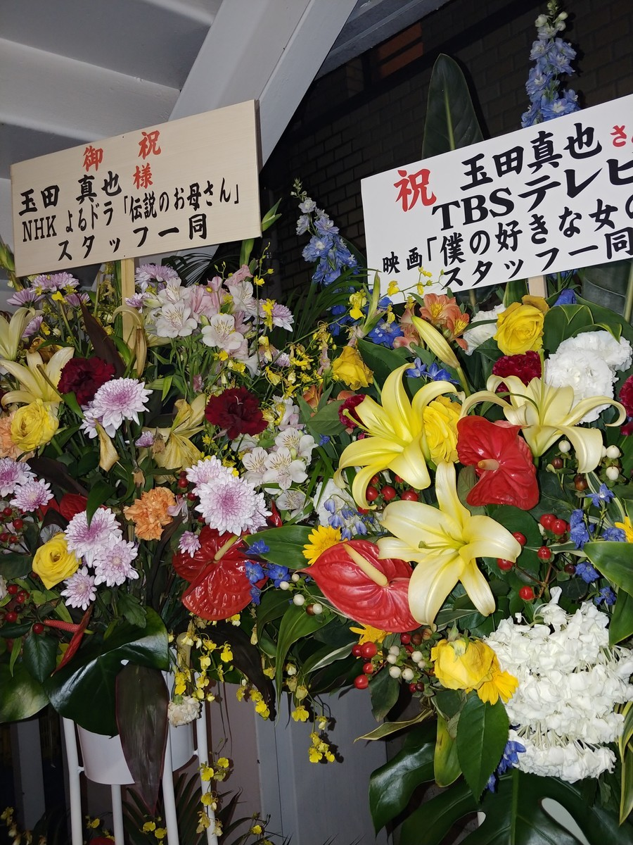 f:id:simokitazawa:20191029214234j:plain