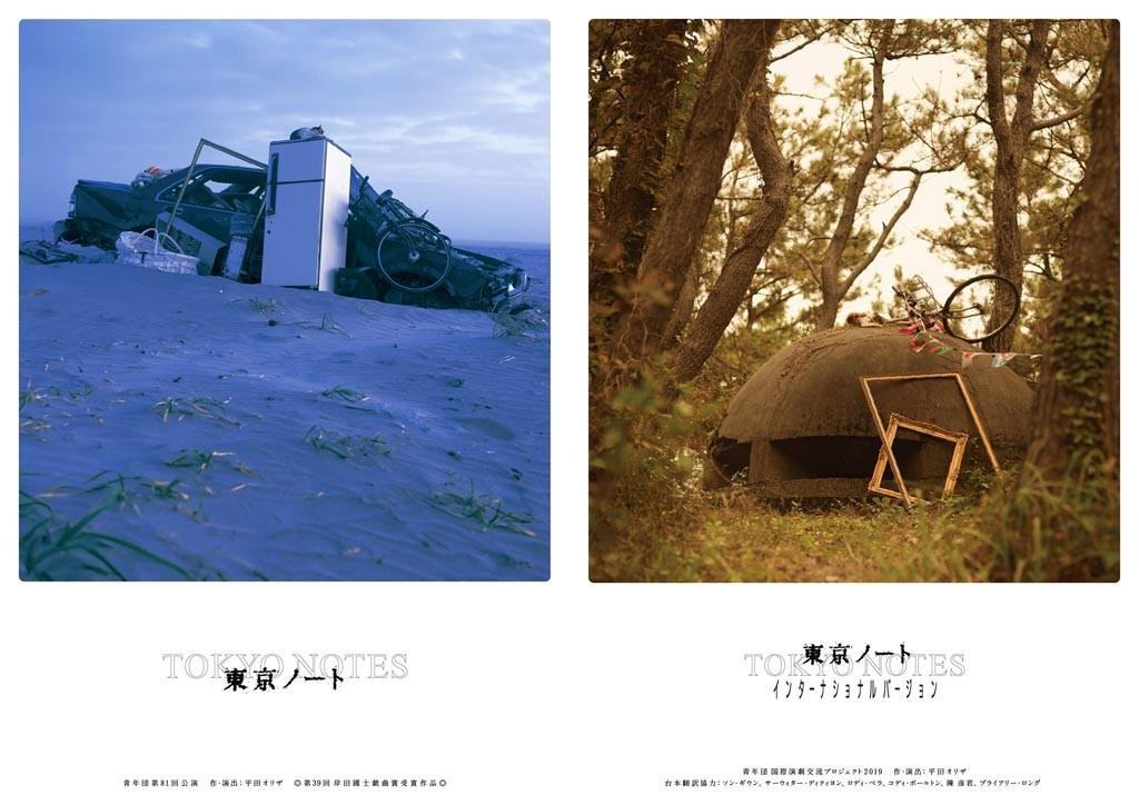 f:id:simokitazawa:20191105140655j:plain