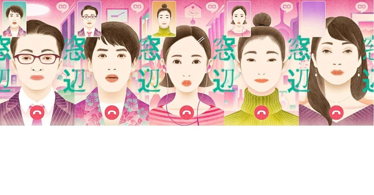 f:id:simokitazawa:20200419142800j:plain