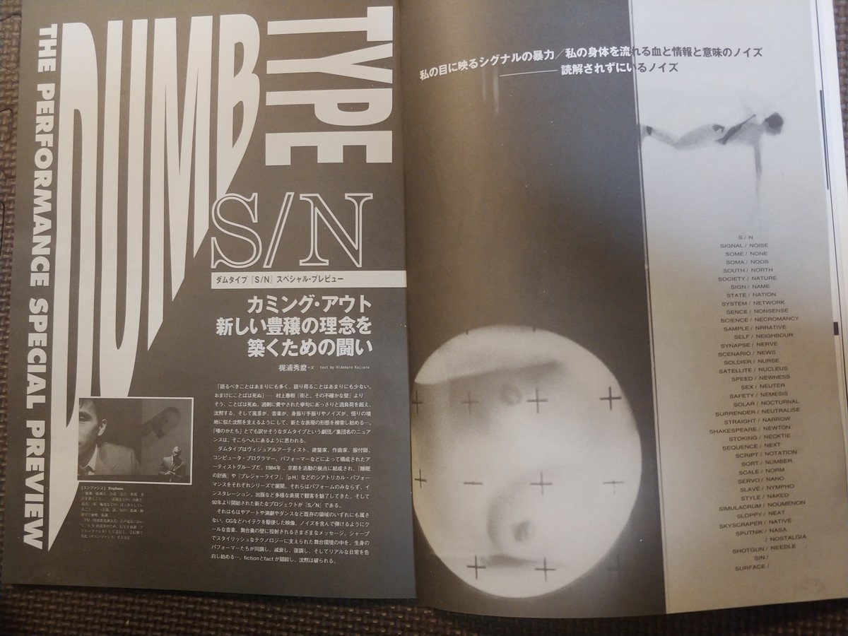 f:id:simokitazawa:20200421202634j:plain