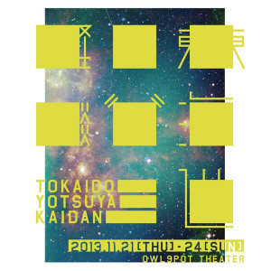 f:id:simokitazawa:20200515120223j:plain