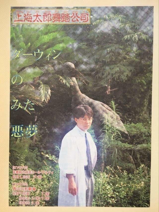 f:id:simokitazawa:20200524192851j:plain