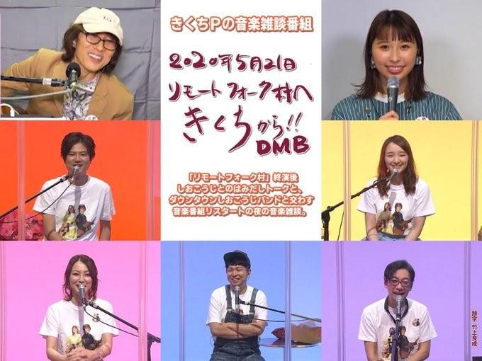 f:id:simokitazawa:20200526213335j:plain