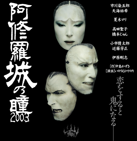 f:id:simokitazawa:20200604104435p:plain