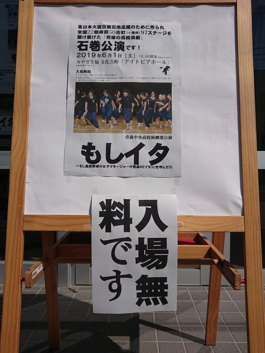 f:id:simokitazawa:20200611095439j:plain