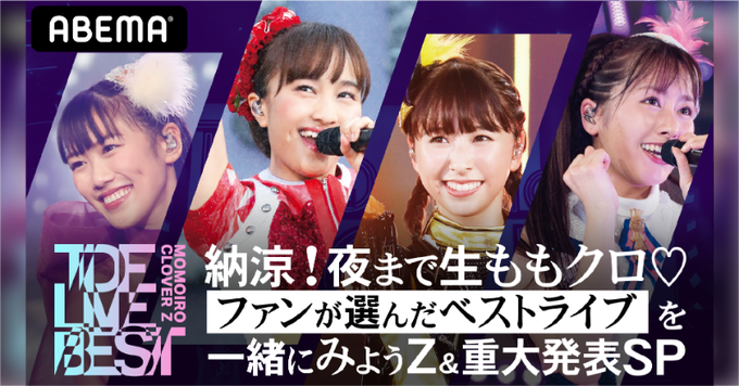 f:id:simokitazawa:20200723212126p:plain