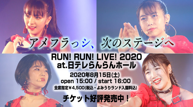 f:id:simokitazawa:20200815055532j:plain