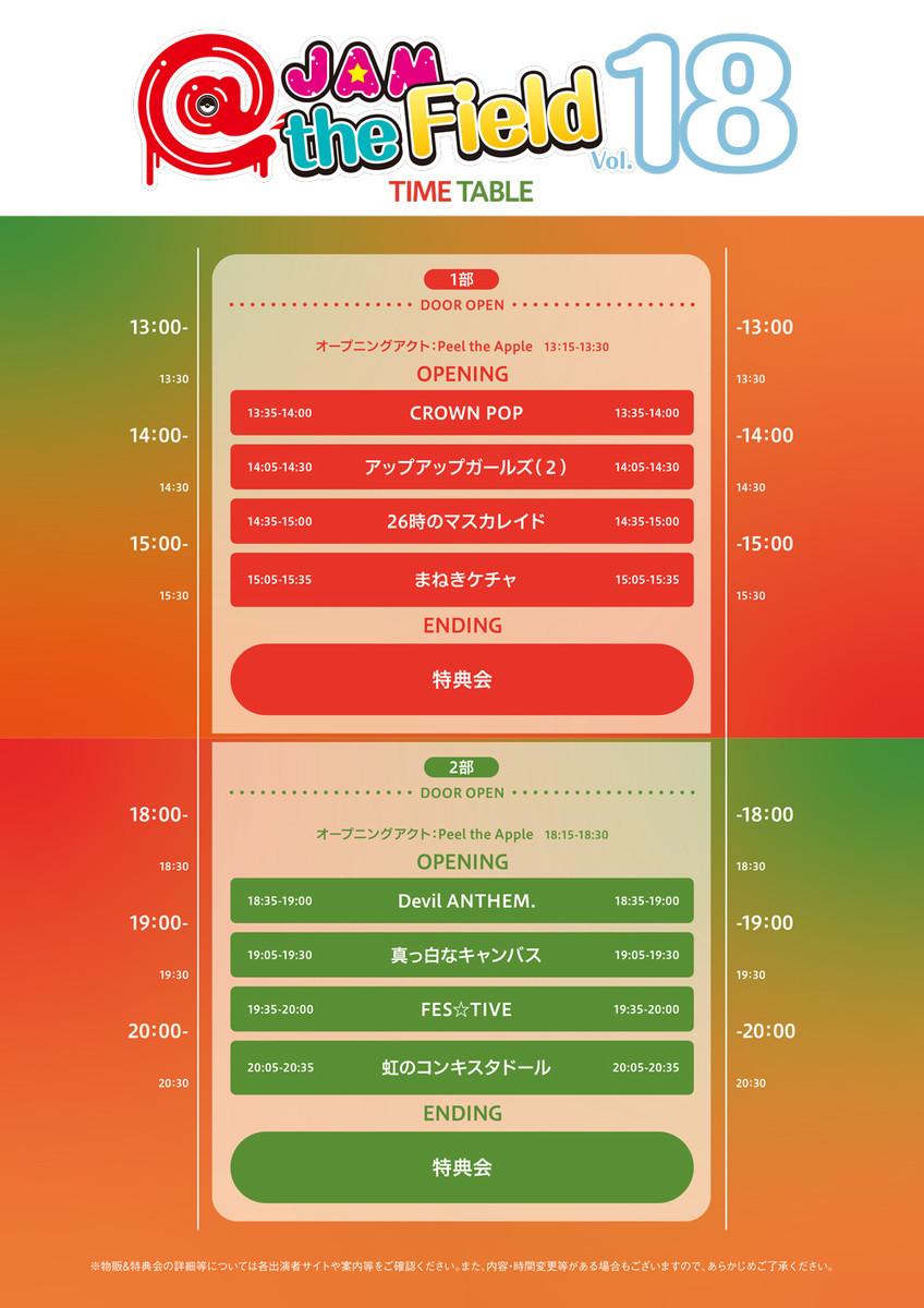 f:id:simokitazawa:20201024142109j:plain