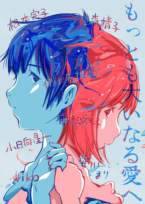 f:id:simokitazawa:20201105143734j:plain