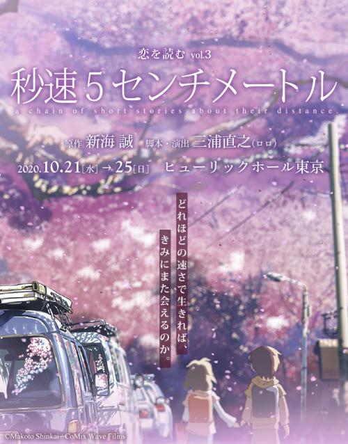 f:id:simokitazawa:20210122160234j:plain