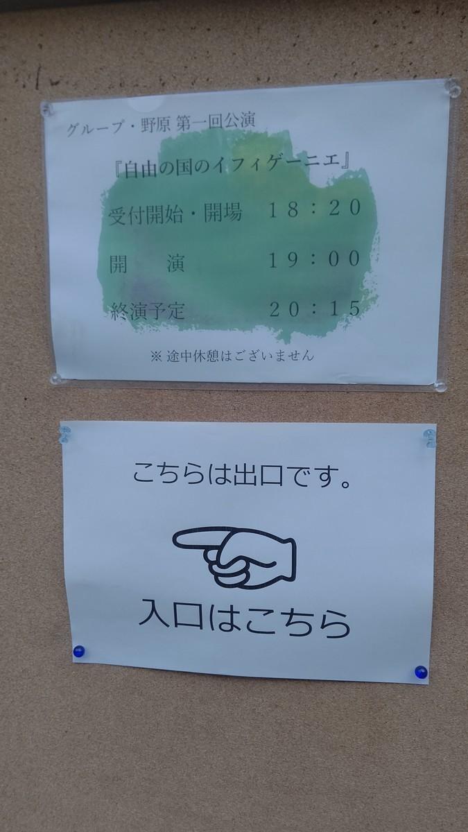 f:id:simokitazawa:20210405175240j:plain