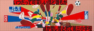 f:id:simokitazawa:20210420211948j:plain