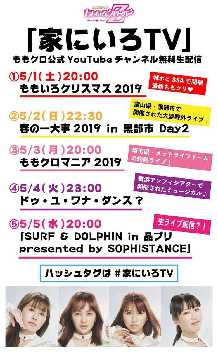f:id:simokitazawa:20210503175056j:plain