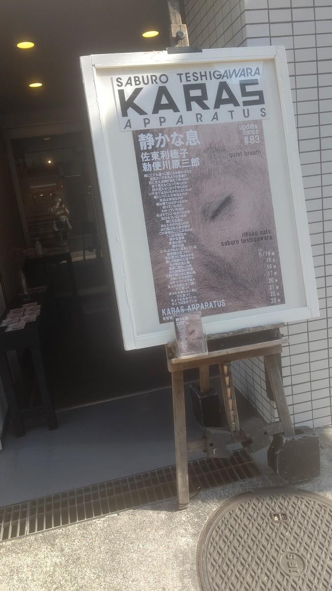 f:id:simokitazawa:20210515155157j:plain